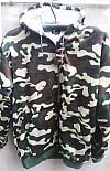 Camouflage, Prance, with white lining and hood, packaging 5 pcs, 1 colors